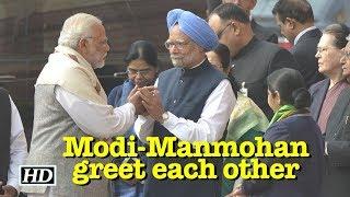 Modi-Manmohan greet each other - IANSLIVE