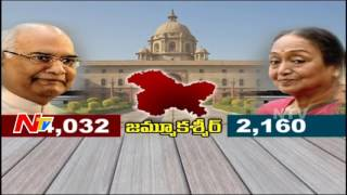 BJP Leaders and Activist Celebrations || Ramnath Kovind Wins in Presidential Election || NTV - NTVTELUGUHD