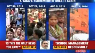 Karnataka Chief Minister or Shirk Minister? - TIMESNOWONLINE