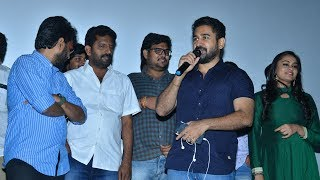 Roshagadu Movie Team Theater Coverage | Vijay Antony | TFPC - TFPC