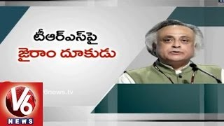 Jairam Ramesh Attacks TRS - V6NEWSTELUGU