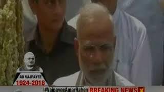 Vajpayee Amar Rahen: Mortal remains enroute Smrithi Sthal; flower petals showered on mortal remains - NEWSXLIVE