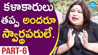 TV Actors Indraneel & Meghana  Interview - Part #6 || Soap Stars With Harshini - IDREAMMOVIES