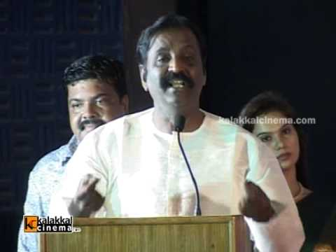 Vairamuthu at Pani Vizhum Malar Vanam Audio Launch