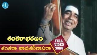 Sankara Nada Sareera Video Song - Sankarabharanam Movie Songs | Somayajulu JV | K Viswanath - IDREAMMOVIES