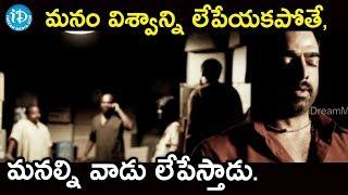 మనం విశ్వాన్ని లేపేయకపోతే మనల్ని వాడు లేపేస్తాడు. - Anna Telugu Movie Scenes || Vijay || Amala Paul - IDREAMMOVIES