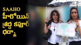 Saaho Shraddha Kapoor Protest |Saaho Heroine Dharna | Teluguone - TELUGUONE