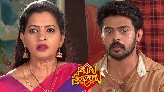 Naalugu Sthambalata Serial Promo - 2nd October 2019 - Naalugu Sthambalata Telugu Serial - MALLEMALATV