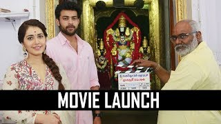 Varun Tej New Movie Opening Video | Raashi Khanna | TFPC - TFPC