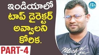Director Rom Bhimana Exclusive Interview Part #4    Dil Se With Anjali #20 - IDREAMMOVIES