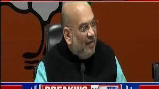 BJP President Amit Shah's press conference | बीजेपी अध्यक्ष अमित शाह LIVE - ITVNEWSINDIA