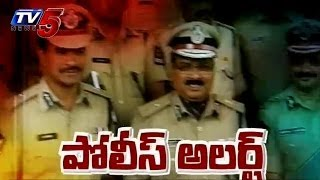 High alert for Telangana First Phase Polls - TV5NEWSCHANNEL