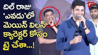 Adivi Shsh Speech at Evaru Movie Thanks Meet | Regina Cassandra | TeluguOne - TELUGUONE