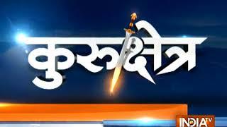 Kurukshetra: 'Save Constitution' or 'save Rahul'? What is Congress' actual aim - INDIATV