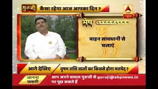 Daily Horoscope with Pawan Sinha: Know what does your sunsign say - ABPNEWSTV