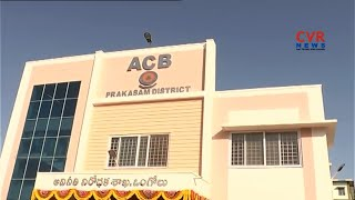 Minister Sidda Raghava Rao Inaugurates New ACB Office in Ongole | CVR News - CVRNEWSOFFICIAL