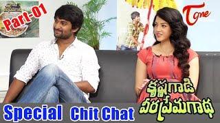 Krishna Gaadi Veera Prema Gaadha Movie Team Interview    Nani, Mehrene    01 - TELUGUONE