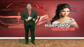 Actress Amala Paul Booked for Car Tax Evasion Case | Fake Vehicle Registration | CVR News - CVRNEWSOFFICIAL