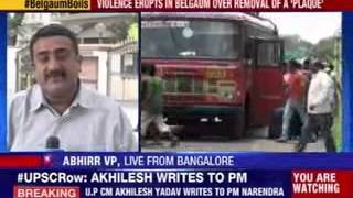 Violence erupts in Belgaum over removal of a 'plaque' - NEWSXLIVE
