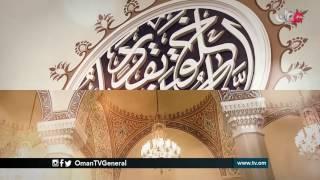 لأولي الألباب | فيها كتب قيمة | الخميس 10 رمضان 1437 هـ