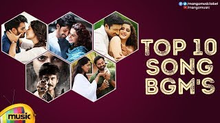 Top 10 Telugu Song BGMs | Back 2 Back Super Hit Song BGMs | Latest Telugu Background Music - MANGOMUSIC
