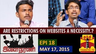 "Ilaignar Ani 17-05-2015 ""Are Restrictions On Websites A Necessity.? Or Not..?"" – Thanthi TV Show"