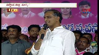 Minister Harish Rao Speech Nakrekal Lemon Market | CVR News - CVRNEWSOFFICIAL