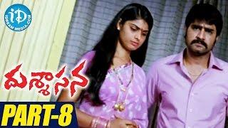 Dussasana Full Movie Part 8 || Srikanth || Sanjjanaa Galrani || Tashu Kaushik || M M Sreelekha - IDREAMMOVIES