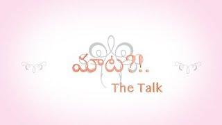 Maata - The Talk || Latest telugu short film || Telugu short film 2018 - YOUTUBE
