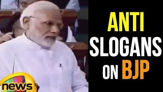 Modi's Speech Obstructed By Slogans Of Opposition Parties | Speech Over Plans And Strategies OF BJP - MANGONEWS
