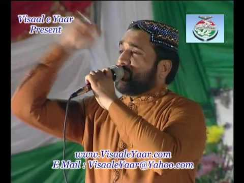 Punjabi Naat(Allah Allah)Qari Shahid Mahmood In Dubai.By Visaal