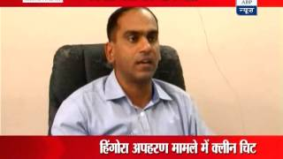 Sohail Hingora kidnapping case: Daman Police gives clean chit to Bihar govt - ABPNEWSTV