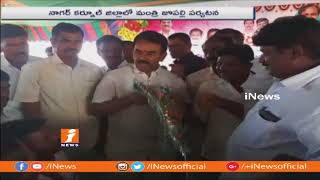Jupally Krishna Rao Tour In Nagar Kurnool | Inaugurates Singavaram Panchayat office | iNews - INEWS