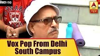 Modi or Rahul Gandhi? Vox pop from Delhi South campus - ABPNEWSTV
