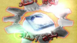 balochi islamic (hokok al jar) part 2 view on youtube.com tube online.