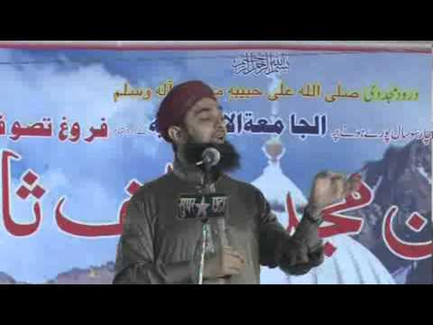 400TH JASHN MUJADDID ALFE SANI KANNAUJ PART 6