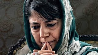 Complaint filed against Mehbooba Mufti for her 1987 comment in the CJM court of Ambala. - NEWSXLIVE