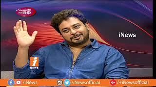Rangu Movie Hero Tanish Exclusive Interview | Eevaram Athidi | iNews - INEWS
