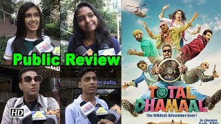 Public Review | Total Dhamaal | Comic roller coaster with ensemble starcast - IANSINDIA