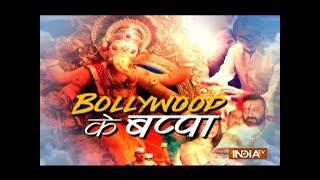 Here's how Bollywood celebrities bid adieu to Ganapati Bappa - INDIATV