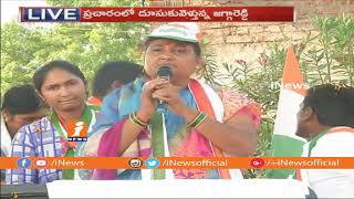 Congress Leader Jagga Reddy Wife And Daughter Elections Campaign In Sangareddy | iNews - INEWS