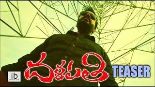 Dalapathi teaser - Dalapathi trailer - idlebrain.com - IDLEBRAINLIVE