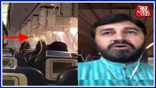 Jet Airways Passenger Explains The Horror On Board & Crew's Negligence, Flight Returns To Mumbai - AAJTAKTV