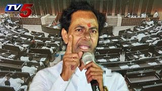 Dismiss Those Who Talk Without Proofs | Kcr : TV5 News - TV5NEWSCHANNEL