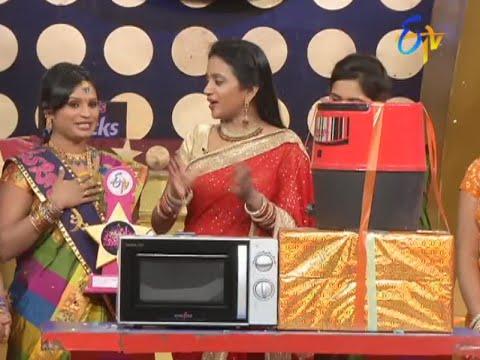 Star Mahila - స్టార్ మహిళ - 1st May 2015 | cinevedika.com