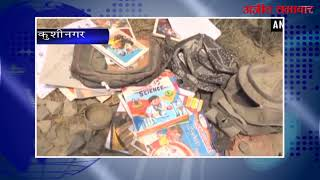 कुशीनगर में 13 बच्चों की मौत, नारेबाजी पर भड़के CM योगी