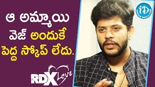 She Is Pure Veg So She Doesn't Have Much scope - Actor Tejus Kancherla || Talking Movies With iDream - IDREAMMOVIES