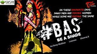 #BAS   Telugu Short Film 2018   By Sai Roop Madhan   TeluguOne - TELUGUONE