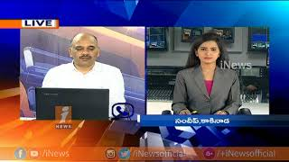 Stock Market Trade With Positive |RBI Increases Interest Rates |Money Money(07-06-2018)| iNews - INEWS