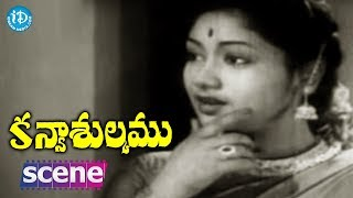 #Mahanati Savitri Kanyasulkam Movie Scene - Savitri Helps Panthulu || NTR, Savitri - IDREAMMOVIES